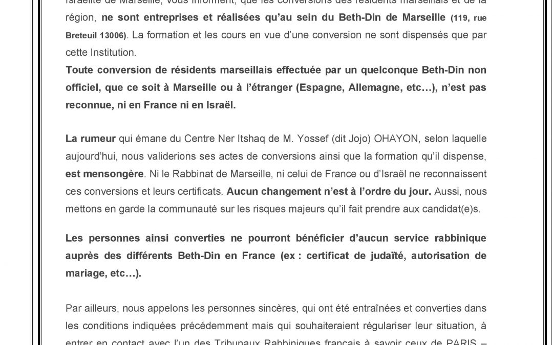COMMUNIQUE DU GRAND RABBINAT