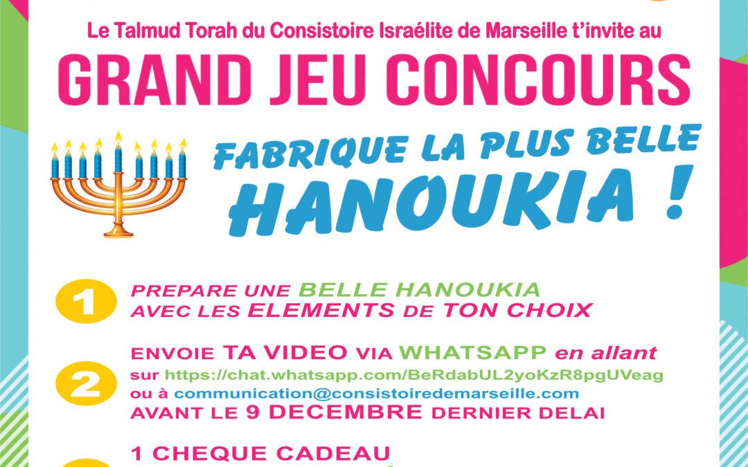 GRAND CONCOURS DE HANOUKA